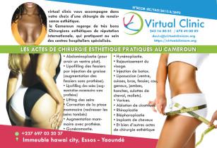CHIRURGIE ESTHETIQUE AU CAMEROUN