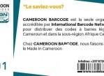 La meilleure source indépendante pour l\'obtention de code à barre légaux au Cameroun et en Afrique centrale.